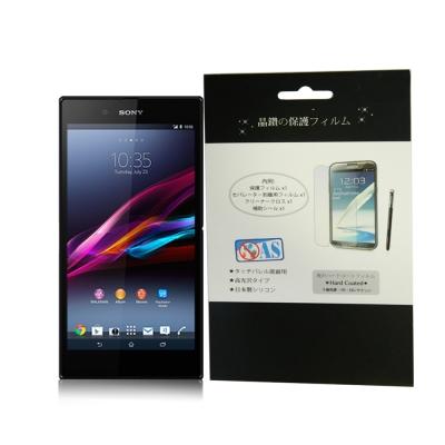 Sony Xperia Z Ultra 疏水疏油保護貼(單模)