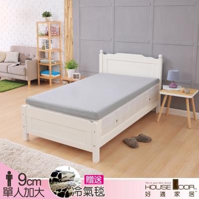 HouseDoor記憶床墊 竹炭波浪9公分厚 吸濕排濕表布 贈冷氣毯-單大3.5尺