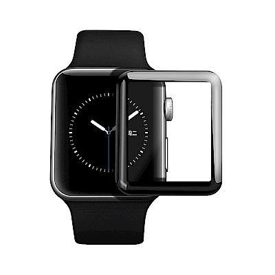 Apple Watch 3D曲面全覆蓋超薄鋼化保護貼 42mm 黑色