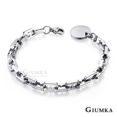 GIUMKA 戀愛線索 白鋼手鍊 女款