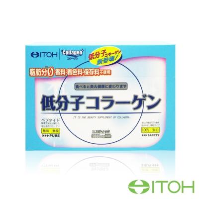 日本井藤ITOH 頂級低分子100%膠原蛋白粉1盒