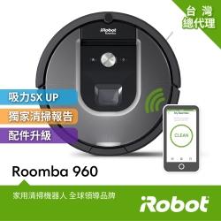美國iRobot Roomba960智慧wifi掃地機器人