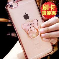 小熊指環支架手機殼