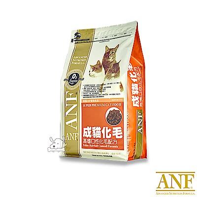 ANF 愛恩富 成貓化毛配方 貓糧 3kg X 1包