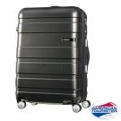 AT美國旅行者 29吋HS MV + Deluxe時尚硬殼飛機輪可擴充TSA行李箱(霧黑)