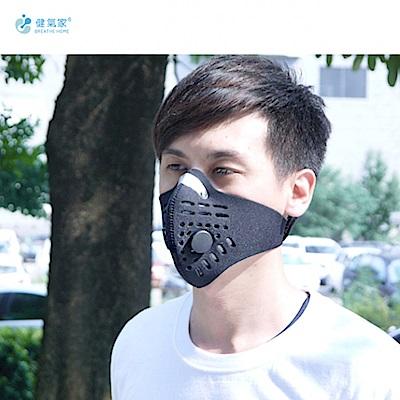 健氣家 高效濾塵運動防護口罩