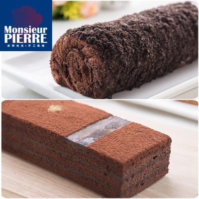 皮耶先生 黑石巧克捲2入+經典甘那許2入