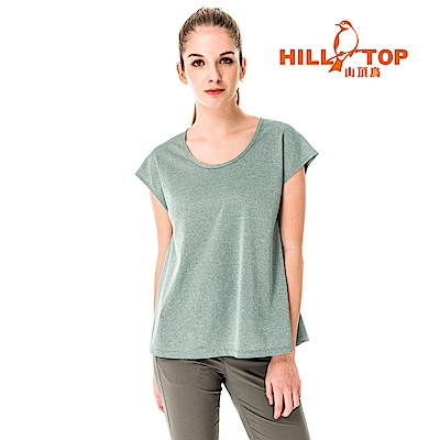 【hilltop山頂鳥】女款吸濕排汗抗UV彈性上衣S04FG9-淺綠