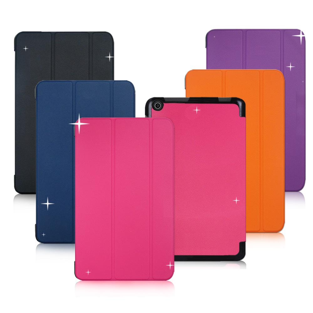 VXTRA Asus ZenPad 10.0 Z300C 超薄皮紋三折保護套