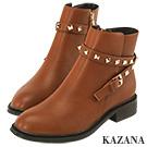 KAZANA-個性金屬鉚釘帶釦短靴 棕