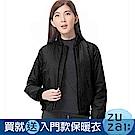 zuzai 自在雲曦系列蓄熱絨飛行外套-女-黑色