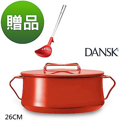 DANSK 琺瑯雙耳燉煮鍋26CM贈UCHICOOK 便利耐熱濾水勺(紅)