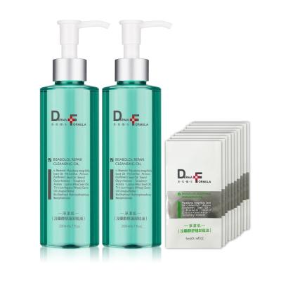 DF美肌醫生-沒藥醇修護卸妝油200ml-2贈卸妝