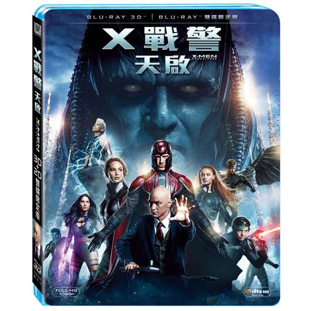 X戰警:天啟 3D+2D 雙碟限定版  藍光  BD