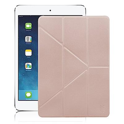 XM Apple iPad Air / iPad 5 清新簡約超薄Y折皮套