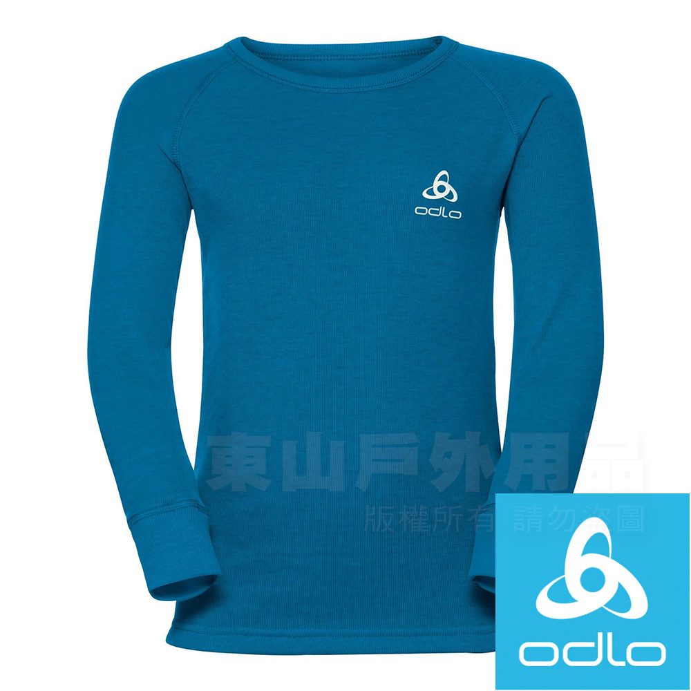 Odlo 10459_20332希臘藍 童保暖圓領銀離子衛生/保暖衣