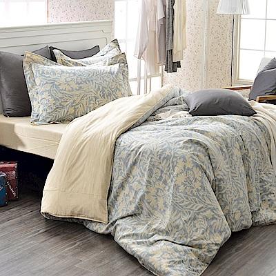 義大利La Belle 諾曼亞 雙人純棉床包枕套組