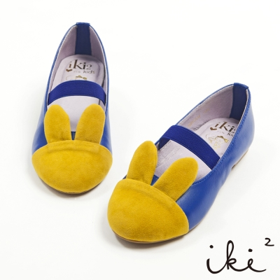 iki2童鞋 咕妮兔系列-真皮俏皮繽紛撞色娃娃鞋-時尚藍黃