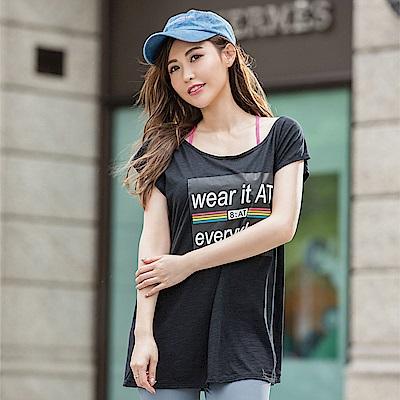 8:AT  短袖上衣 M-XL(黑)