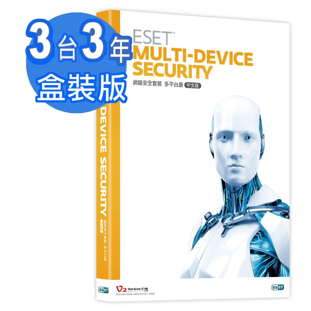 ESET Multi Device Secrrity 多平台三台三年盒裝2015年全新上市