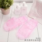 MIT認證商品★素色浴室拖鞋-粉紅色