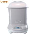 Combi Pro高效消毒烘乾鍋(寧靜灰)