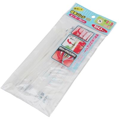 長19cm自鎖式防滑束帶扎帶綑綁帶超值100入(0892)