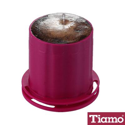 Tiamo UFO-180 滴漏獨享杯-二色