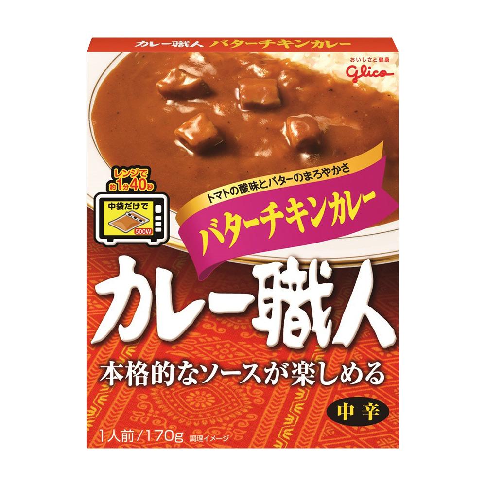 Glico格力高 職人咖哩-雞肉奶油風味(170g)