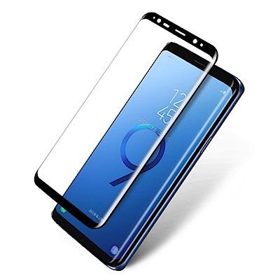 QinD SAMSUNG Galaxy S9+ 熱彎滿版保護貼(非玻璃)