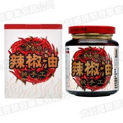 台灣清香號 純手工辣椒油(240g)