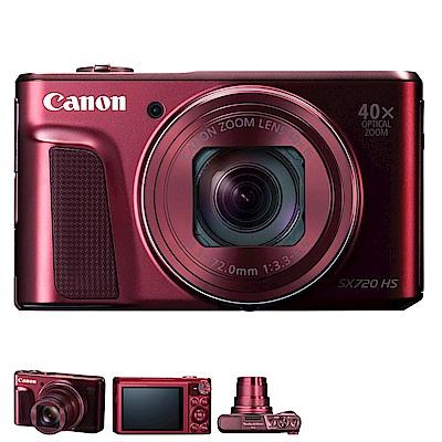 【快】CANON PowerShot SX720 40X高倍變焦薄型類單眼*(平輸)