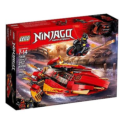 LEGO樂高 NINJAGO忍者系列 70638 武士刀 V11
