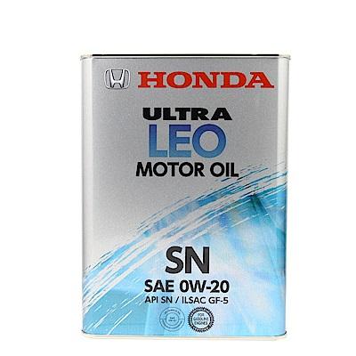 HONDA 本田 LEO 0W20 4L機油