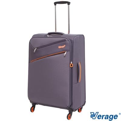 Verage 維麗杰 24吋二代極致超輕量旅行箱 灰