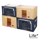 Life Plus 日系心型豹紋鋼骨收納箱(5入組)