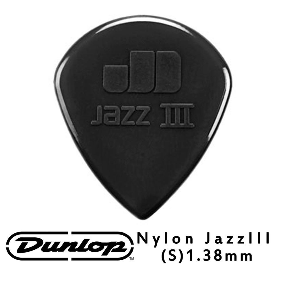 JIM DUNLOP JDGP-427R 1.38mm 電吉他彈片 10片包裝