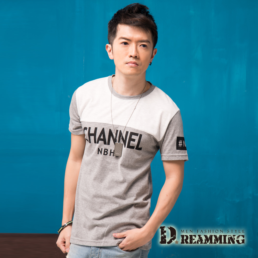 Dreamming 韓系街頭拼色NBH圓領短T-共四色 (灰色)