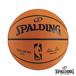 SPALDING 斯伯丁 NBA真皮比賽用球 籃球 7號