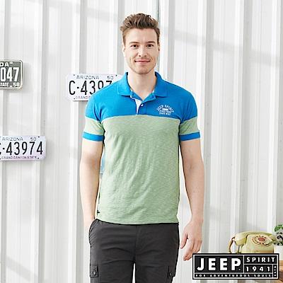 JEEP修身撞色短袖POLO衫-藍綠