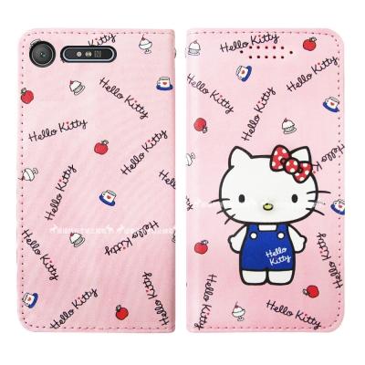 Hello Kitty貓 SONY Xperia XZ1 皮套(點心)