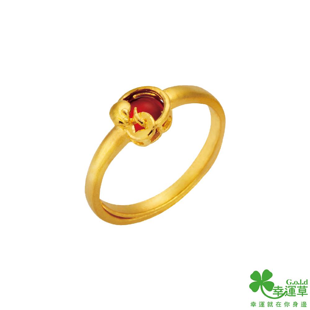 幸運草 錢鼠串財黃金/紅水晶戒指