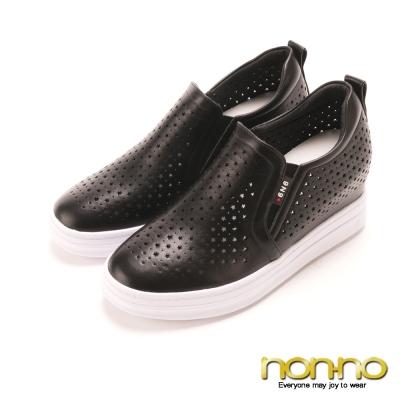 Nonno簡約時尚 星型鏤空內增高休閒鞋-黑