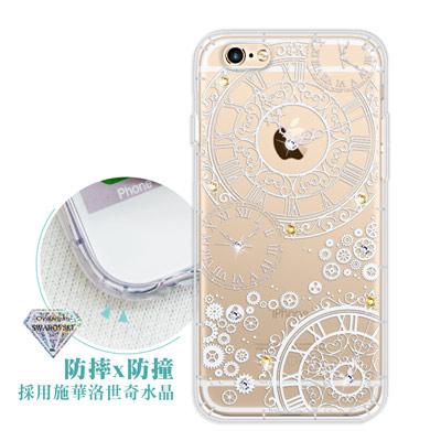 浪漫彩繪 iPhone 6s / 6 4.7吋 水鑽空壓氣墊手機殼(齒輪之星)