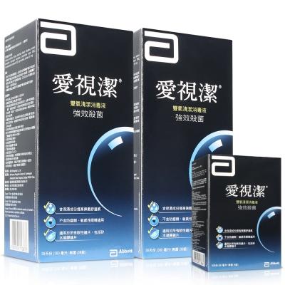 愛視潔 B12雙氧保養液(360ml*2)+60ml