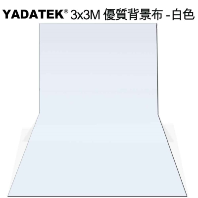 YADATEK 3x3M優質背景布-白色