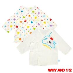 WHY AND 1/2細緻紗布衣兩件組白色