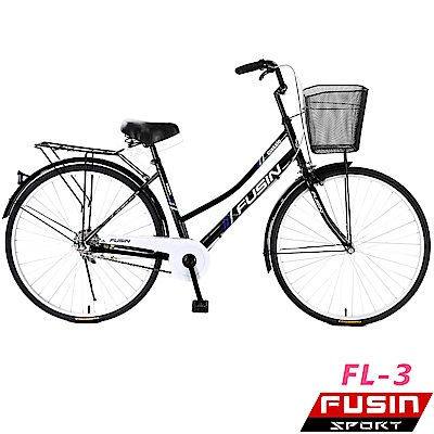 【Fusin】FL-<b>3</b> 經典典雅 淑女車 26吋 單速 搭配 鋁合金輪圈
