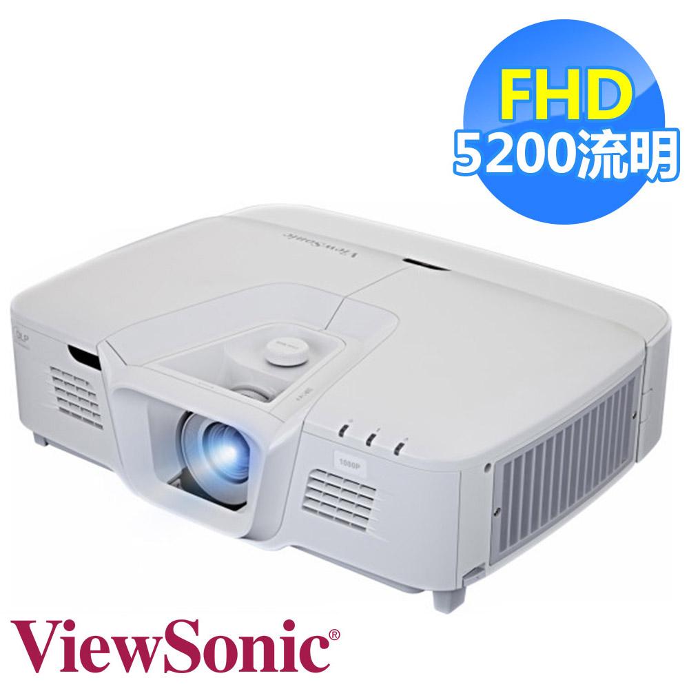 ViewSonic Pro8530HDL Full HD高亮專業投影機(5200流明)