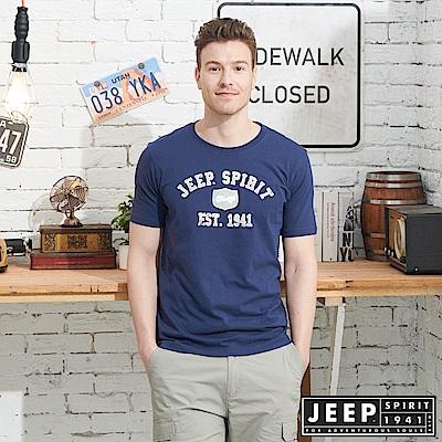 JEEP 美式立體文字浮雕短袖TEE-藍